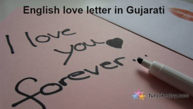 English love letter in Gujarati