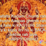 May this Diwali bring you happiness forever