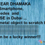 A New Year Dhamaka with a Scratch Card For You