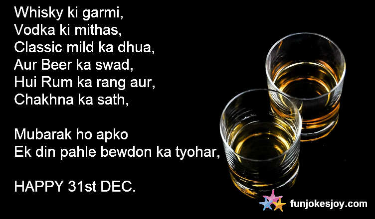 Let's Taste the New Year Drinks Right Here