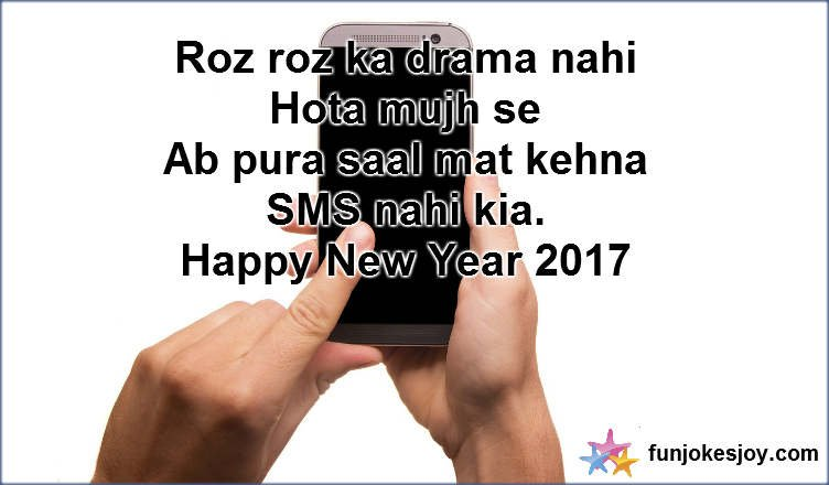 Send This New Year SMS to Your Friends