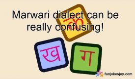 How is Hero Called in Marwari Dialect?